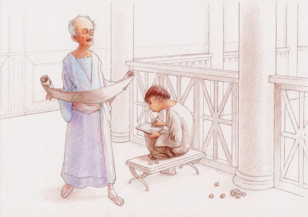 La dictée, dessin Pierre-Yves Videlier