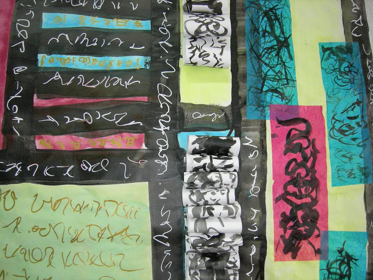 Du graffiti à l\'écriture 10, photo Marie Dussoulier
